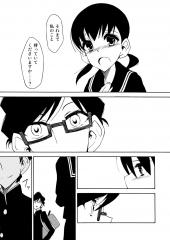 08sukidesu023