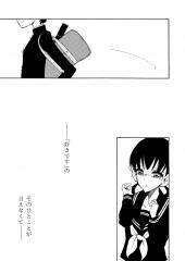 08sukidesu027
