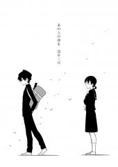 08sukidesu028