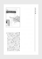 08sukidesu030