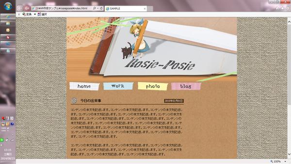 HPsample.jpg