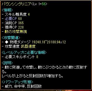 20140508020742c07.jpg