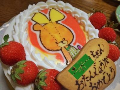 がんばれルルロロのお誕生日ケーキ