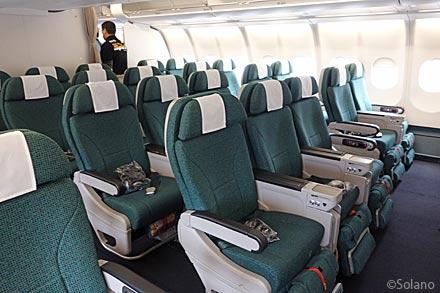A330、プレミアムエコノミークラス(PY)客室