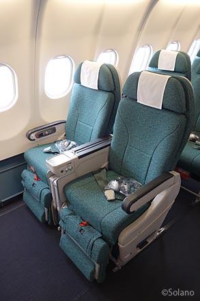 A330、プレミアムエコノミークラ・PY座席(バルクヘッド)