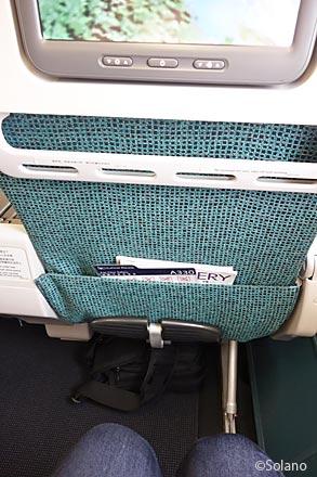 CXプレミアムエコノミークラス(PY)、座席間隔