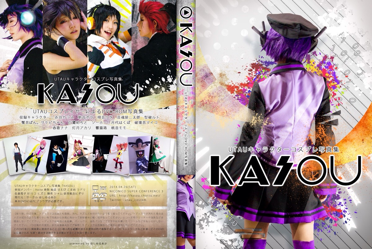 dvd_sample.jpg