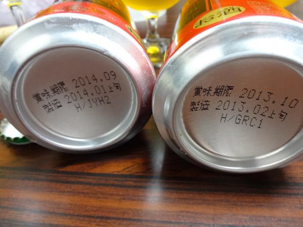 DSC02689_20140604165740d55.jpg