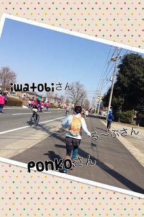 20140318-4.jpg
