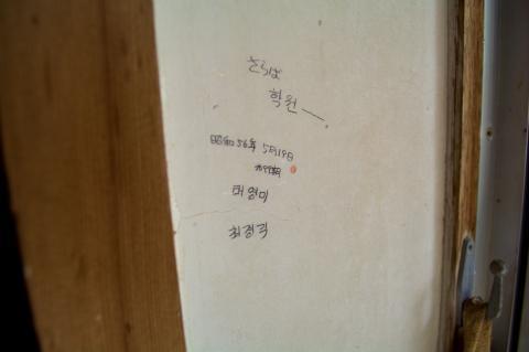 朝鮮学校58_convert_20140527231718