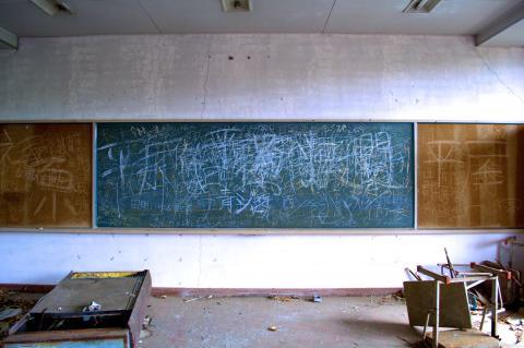 朝鮮学校68_convert_20140527232225