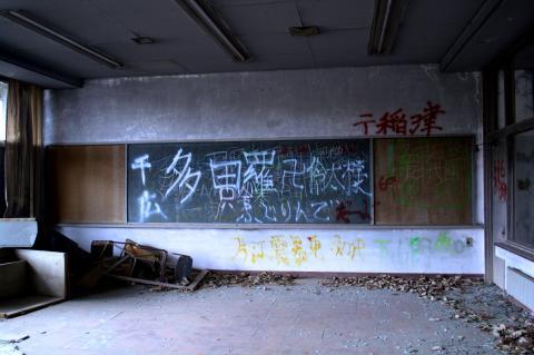 朝鮮学校74_convert_20140527232534