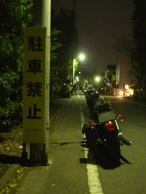 夜走り 8改-s