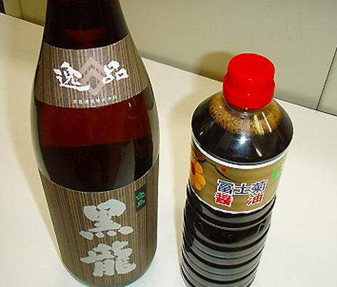 福井の酒と石川の醤油