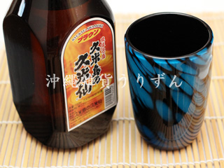 琉球ガラス,タンブラーグラス