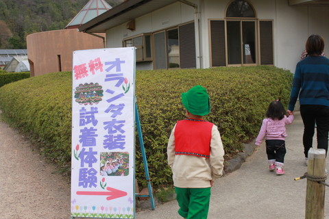 2014春京都 975