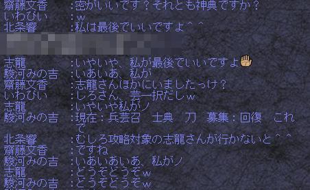 Nol14021600b.jpg