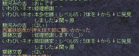 Nol14061502b.jpg