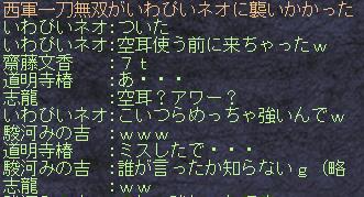 Nol14061502c.jpg