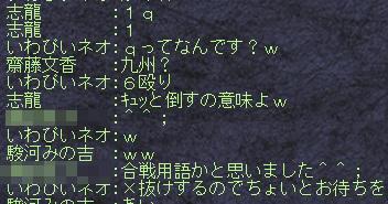 Nol14061502d.jpg