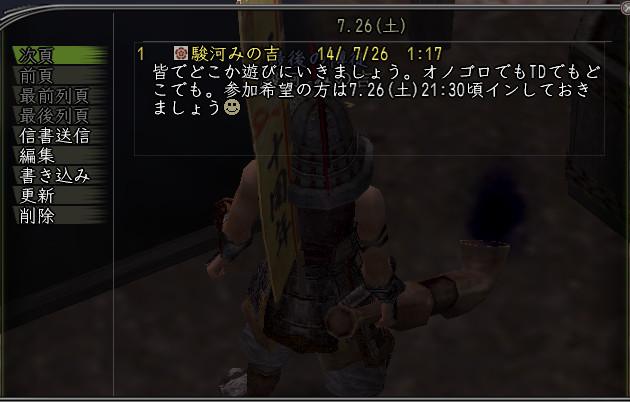 Nol14072601.jpg