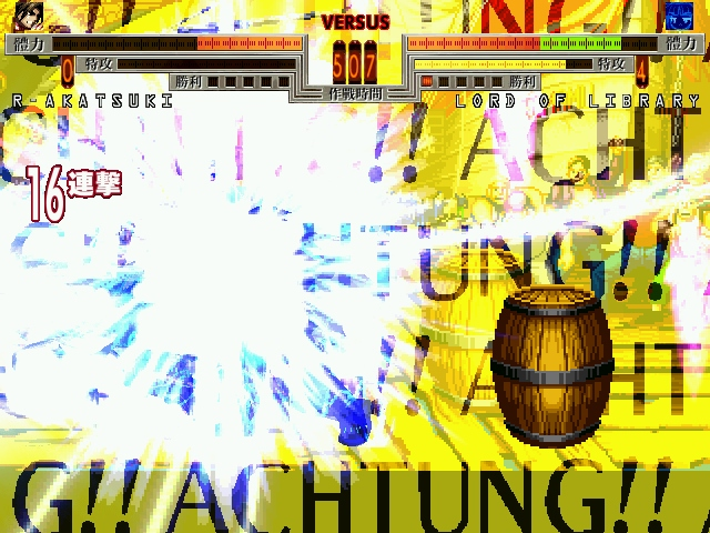 winmugen 2014-03-15 05-32-50-49 (640x480)