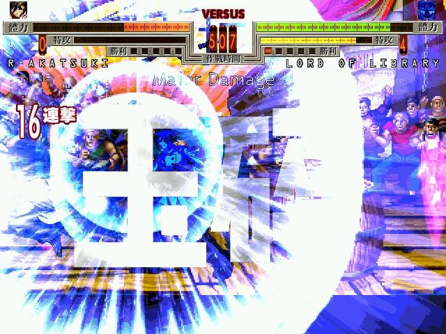 winmugen 2014-03-15 05-32-51-86 (640x480)