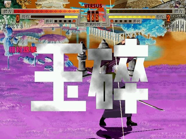 winmugen 2014-07-02 05-32-18-62 (640x480)