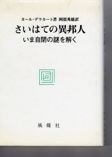 img028 (2)
