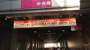 shizouka_5.jpg