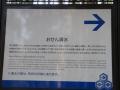 20140412_与板城07