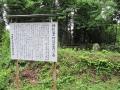 20140517_袴腰山02