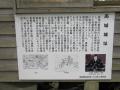20140517_袴腰山18