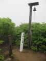 20140517_袴腰山26