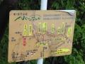 20140517_袴腰山29