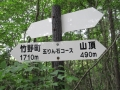 20140617_角田山06