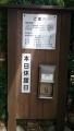 20140702_豊田02