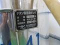 20140823_醸造試験場05