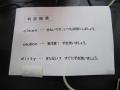 20140823_醸造試験場17