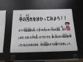 20140823_醸造試験場19