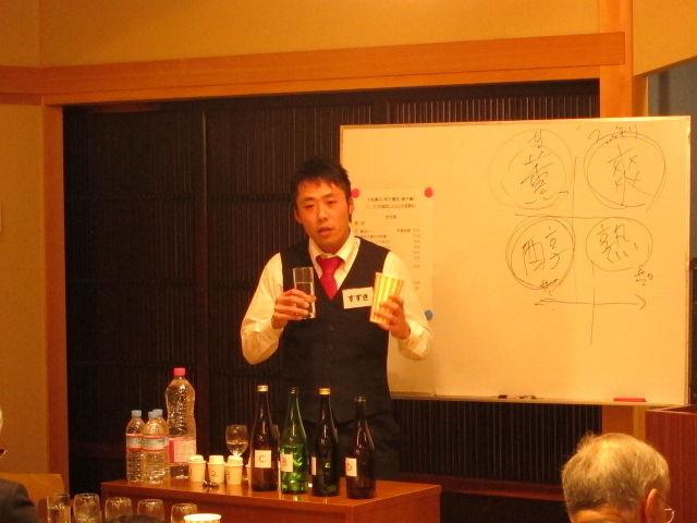 利酒 講習会1