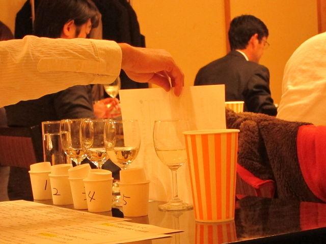 利酒講習会 9