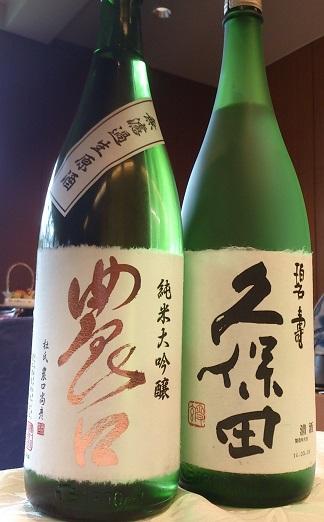 「農口 純米大吟醸」と「久保田 碧寿 山廃純米大吟醸」表