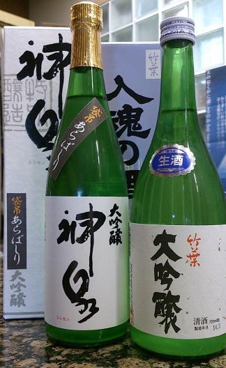 「竹葉 大吟醸」と「神泉 大吟醸」表