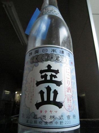 立山 純米にごり酒 表