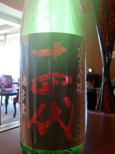 十四代 純米吟醸 酒未来 表