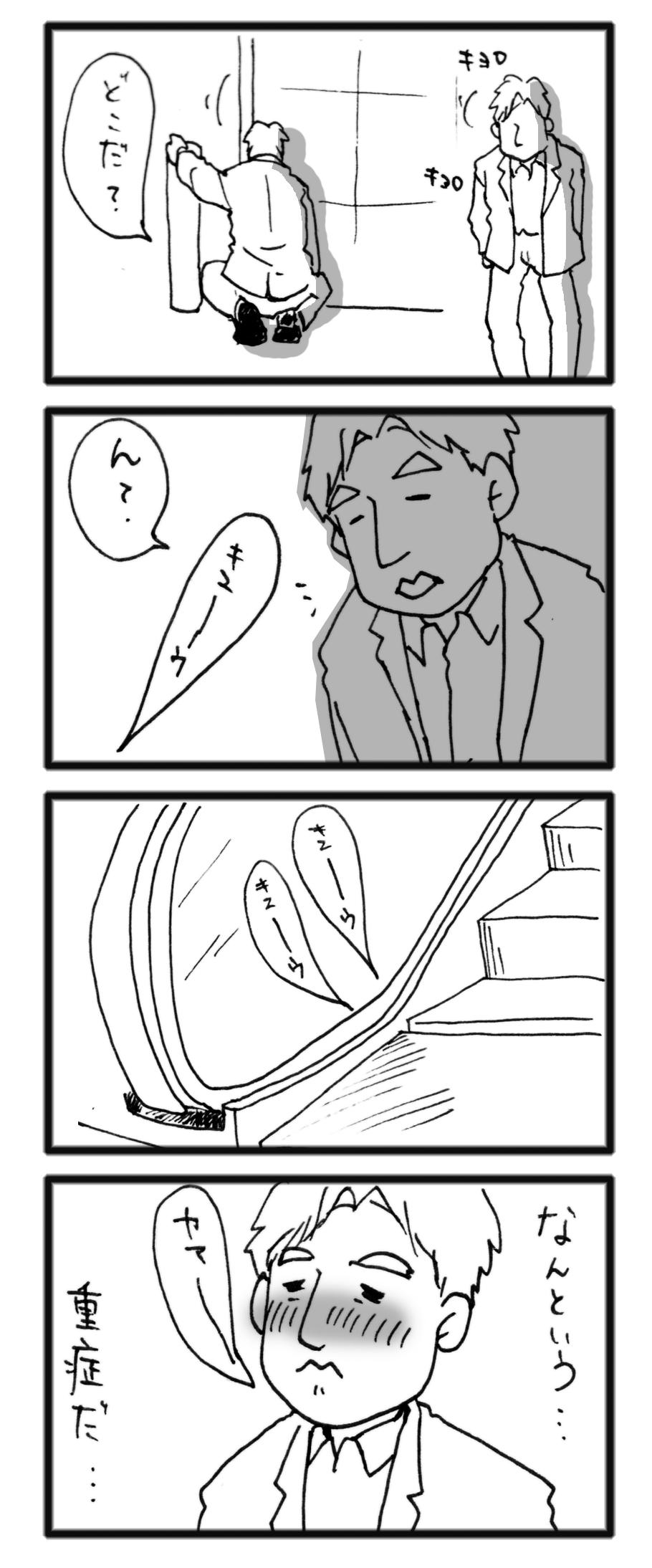 comic_14021502.jpg