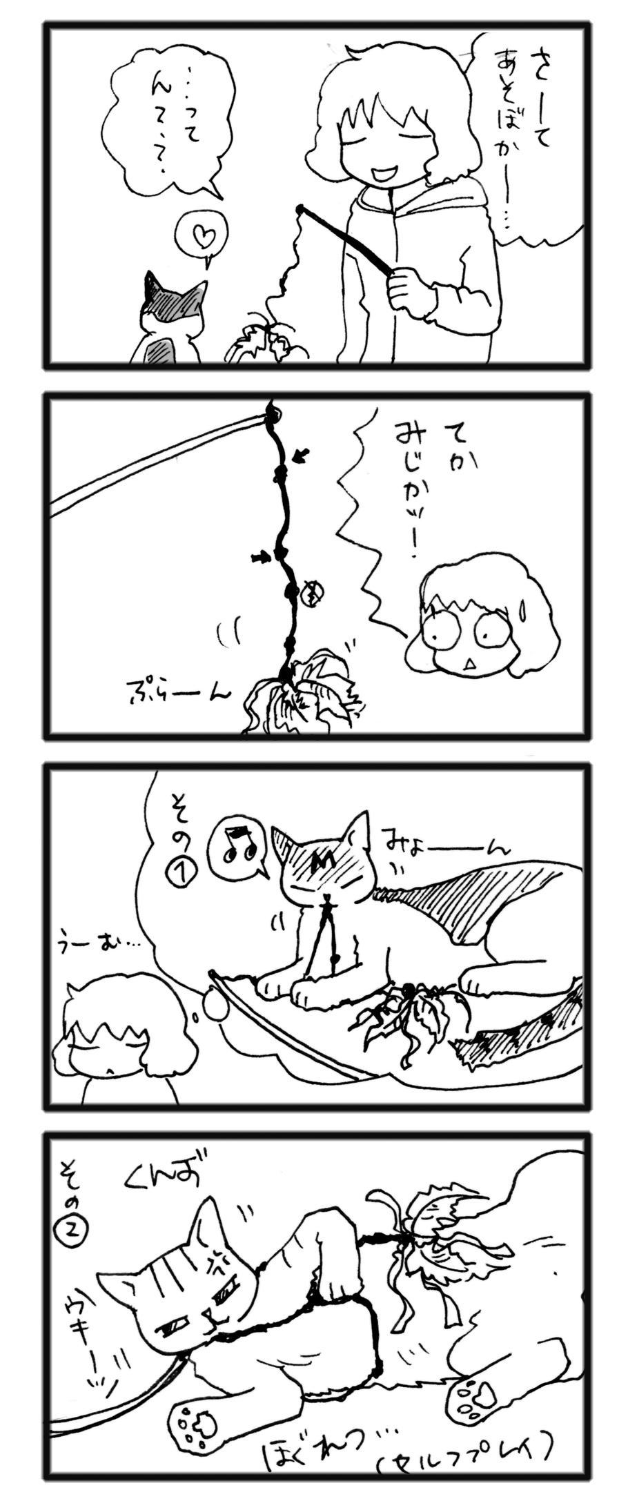comic_14022401.jpg