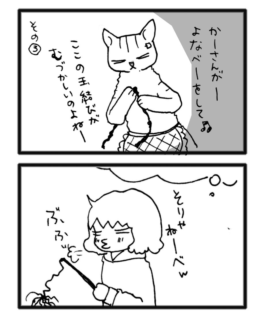 comic_14022402.jpg