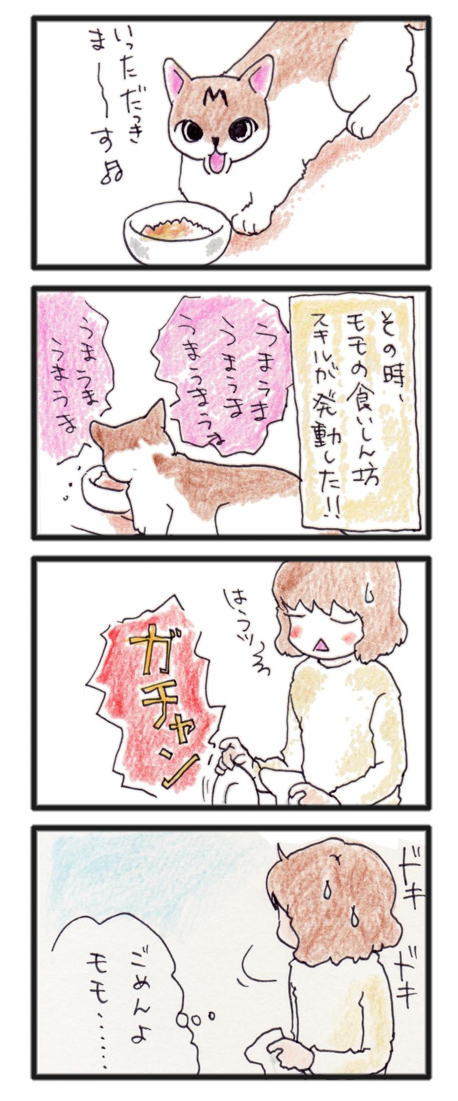 comic_4c_14030101.jpg